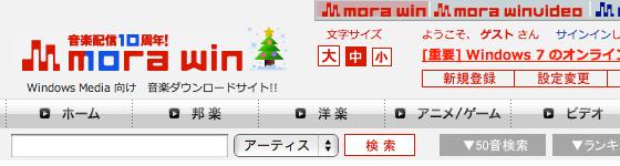 2010-christmas-design15-morawin