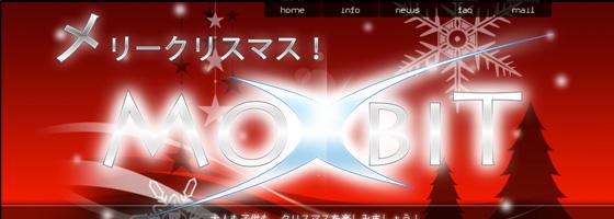 2010-christmas-design15-moxbit