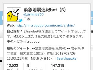 friend-or-follow-profile
