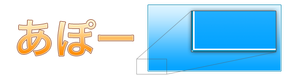 webdesign-5skill-inline