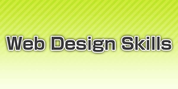 僕がWebデザインで気をつけている、使用している5つの技法