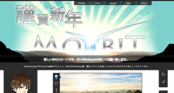 2011-newyear-design12-moxbit