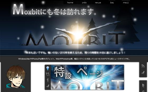 2011-newyear-moxbit42-ss