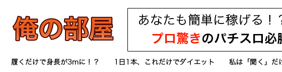 for-japanese-design-5point-ad-by-logo