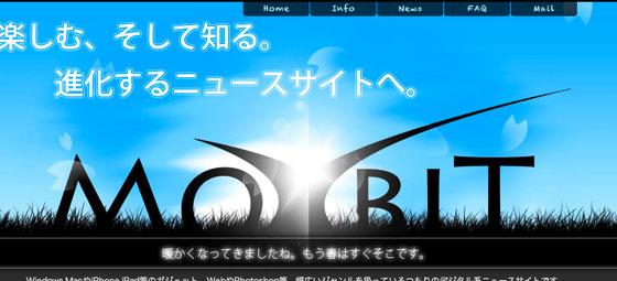 for-japanese-design-5point-header
