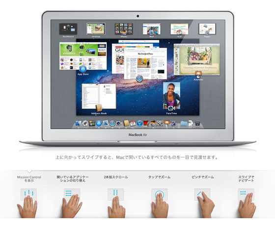 must-install-lion-3reason-touch