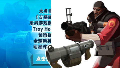 teamfortress2-finalcombat-demoman