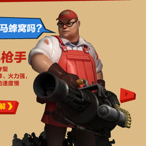 teamfortress2-finalcombat-fatman