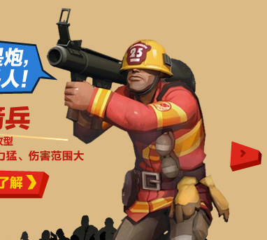teamfortress2-finalcombat-rocket