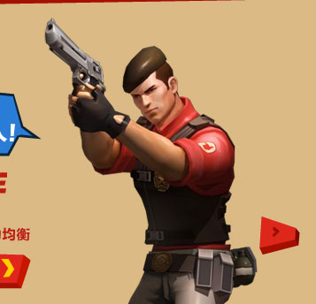 teamfortress2-finalcombat-striker
