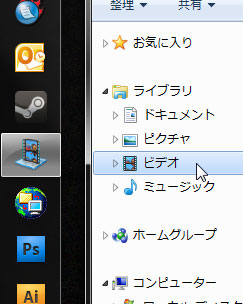 best-taskbar-position-left-toolbar