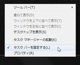 best-taskbar-position-menu