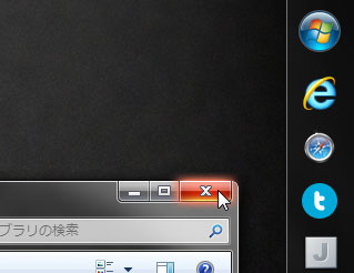 best-taskbar-position-right-window-button