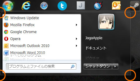 best-taskbar-position-top-interface