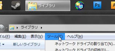 best-taskbar-position-top-menu