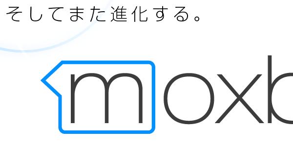 Moxbitの更新再開と次期バージョンについて