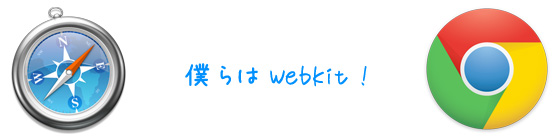 windows-safari-5reason-webkit
