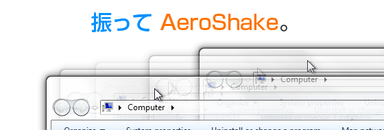 windows-windows-10tips-aero-shake