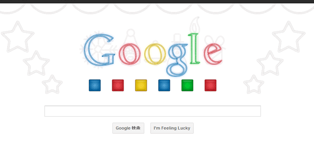 2011-christmas-design6-google