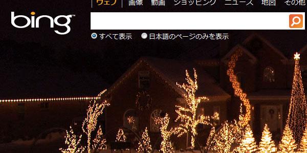 【2011年】本日はクリスマス!6の有名サイトのWebデザイン