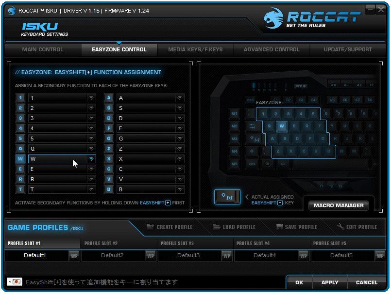roccat-isku-review-driver-easy
