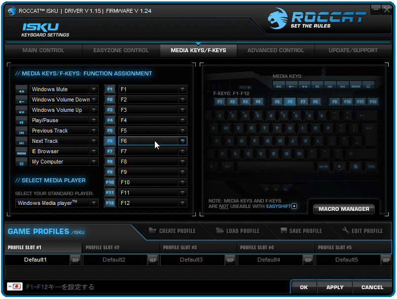 roccat-isku-review-driver-media