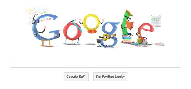 2012-newyear-design10-google