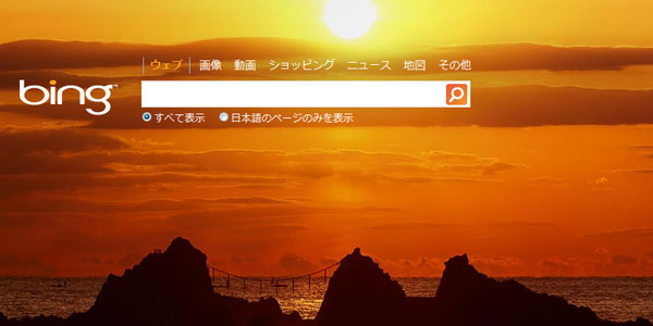 【2012年】本日は元日!10の有名サイトのWebデザイン