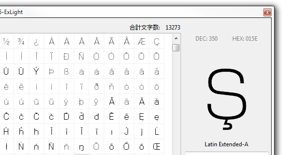 nexusfont-review-ascii