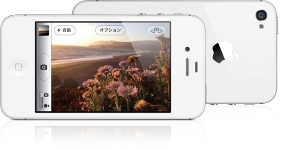 new-life-apple-5product-iphone-pic