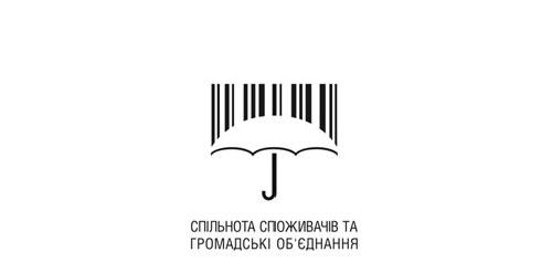 inspiration-logo-70-cscn