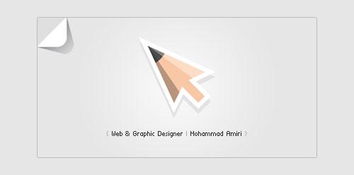 inspiration-logo-70-mohammad-amiri