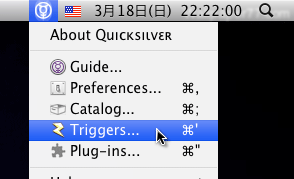 mac-new-finder-come-quicksilver-menu
