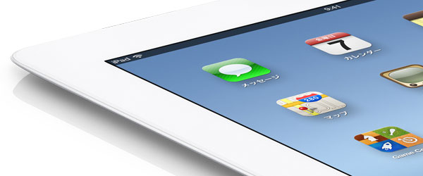 the-new-ipad-must-buy-reason-ipad