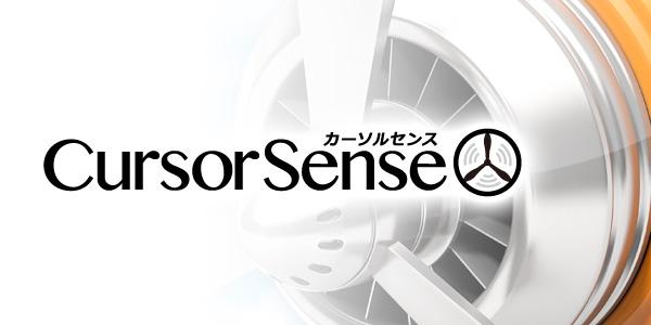 Macでマウスの加速度と移動速度を同時設定できる『CursorSense』こそ神アプリ