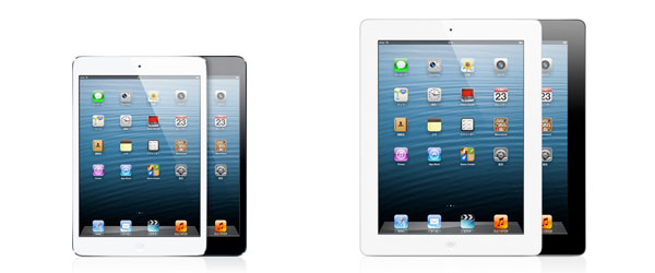 ipad-mini-thumb-dont-worry-compare