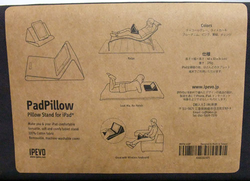 ipevo-padpillow-ipad-stand-review-black-front-documents