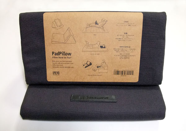 ipevo-padpillow-ipad-stand-review-black-front