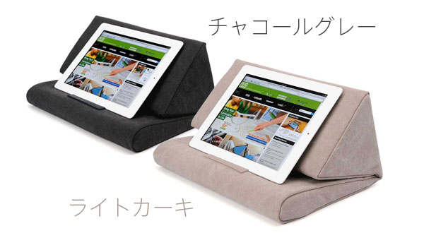 ipevo-padpillow-ipad-stand-review-present
