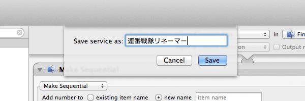 mac-rename-automator-service-save