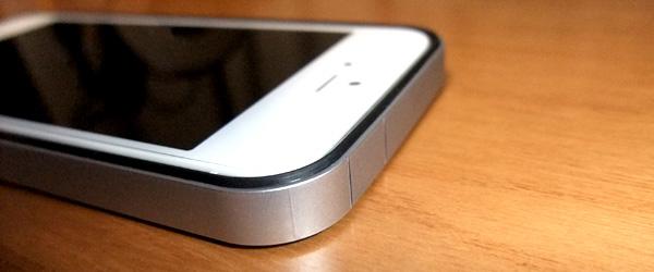 iphone5-flat-bumper-set-top