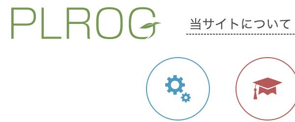 plrog-renewal-open-iphone-retina