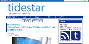 2013-new-year-tidestar