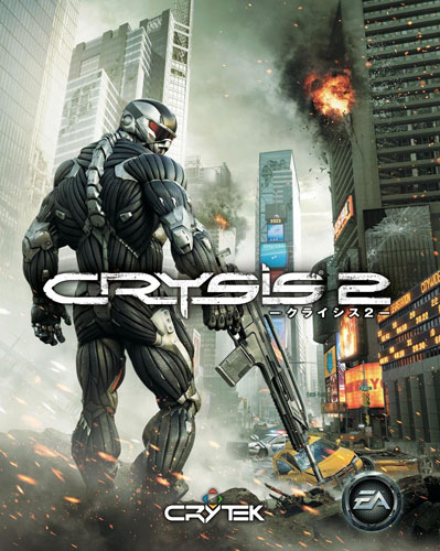 imac-late-2012-gtx-680mx-spec-crysis2