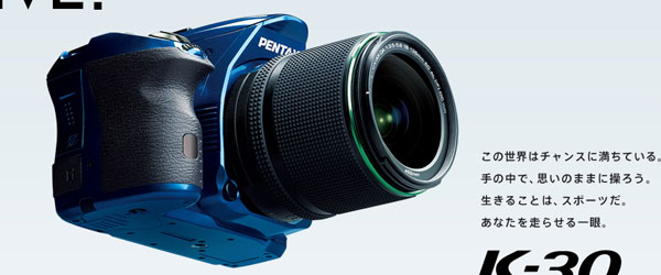 pentax-k30-review-official-image
