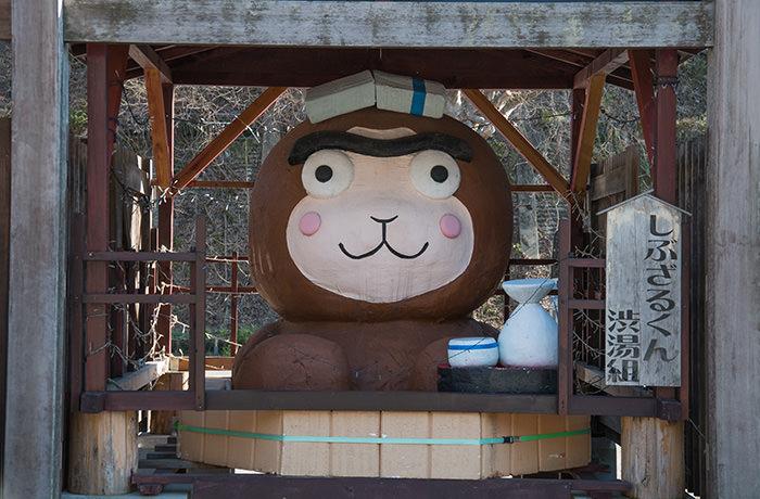 spirited-away-shibu-onsen-monkey