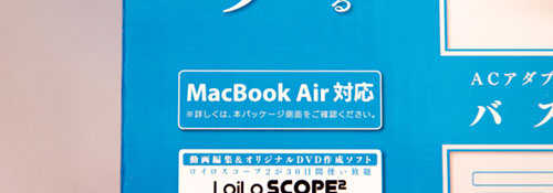 kaku-usu-drive-box-mac