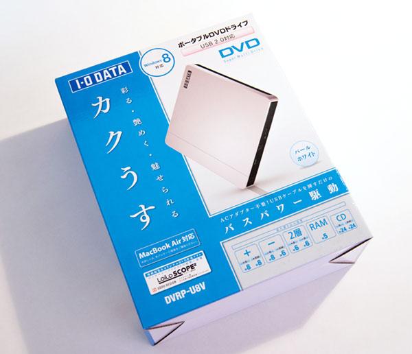 kaku-usu-drive-box