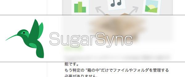 osx-epistaxis-10-app-sugarsync