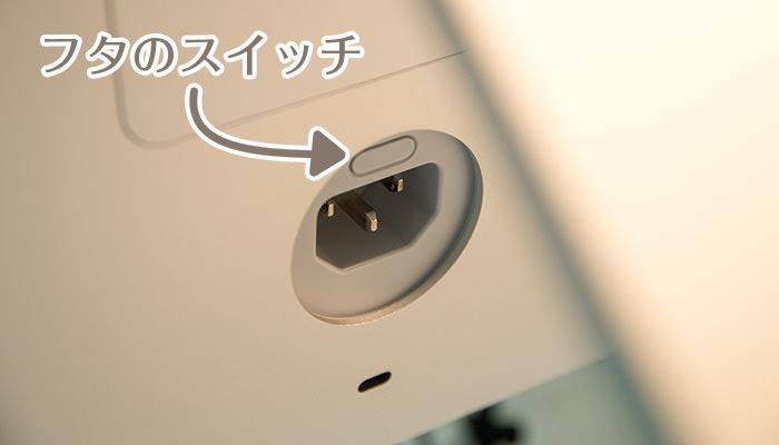 imac-memory-upgrade-imac-switch